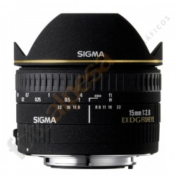 Sigma 15mm f/2.8 EX DG DIAG Canon